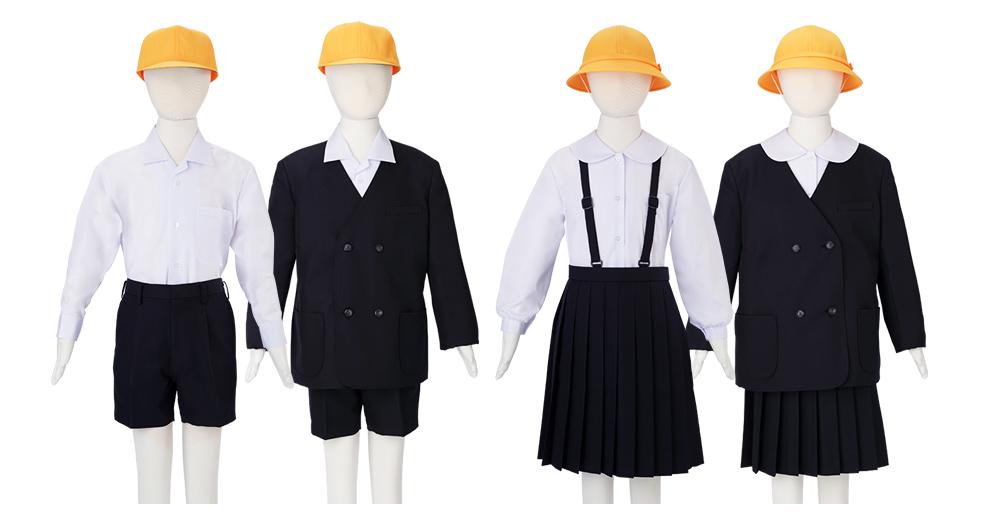 小学校標準服