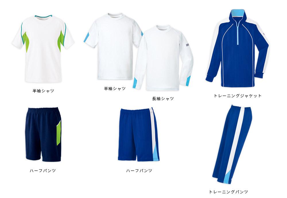 オリジナル体操服